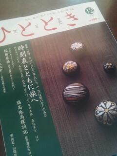 20121125_132502.jpg