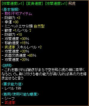 wsokudohiko.jpg