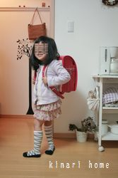 IMG_3901-2.jpg