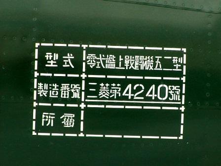 Zero_04.jpg