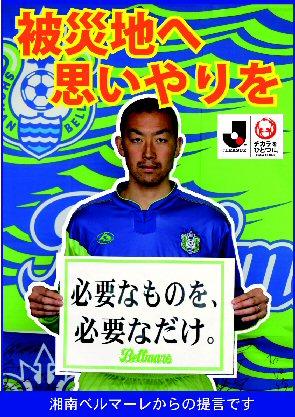 omoiyari_poster1.jpg