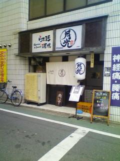 20101020123214.jpg