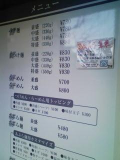 20110309133419.jpg