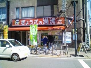 20110318130956.jpg