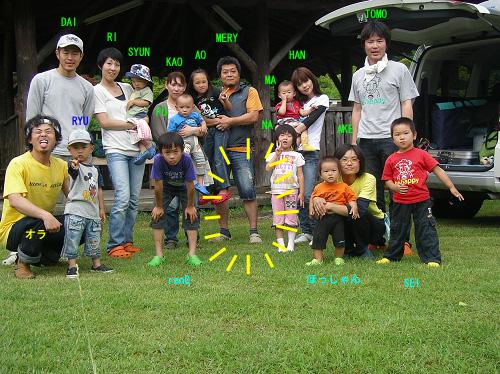 MGC.2010 (69)