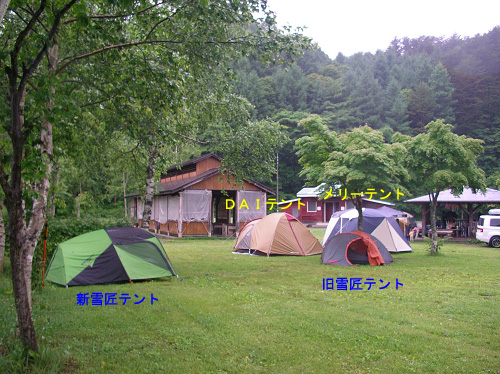 MGC.2010 (58)
