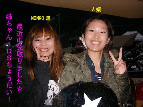 2010.飛騨高山C.C (17)