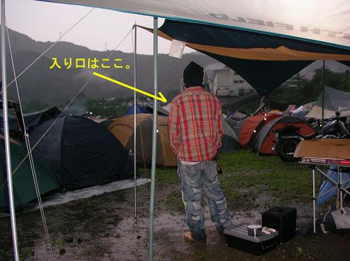 2010.飛騨高山C.C (14)
