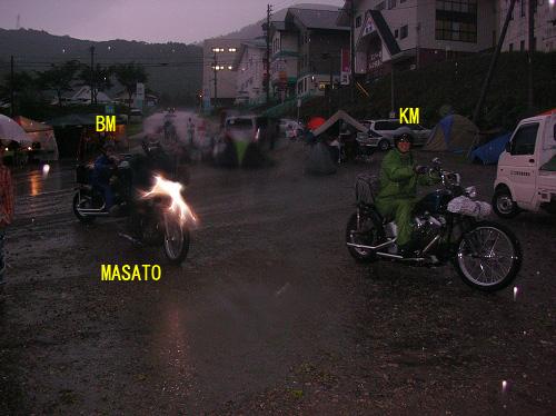 2010.飛騨高山C.C (15)
