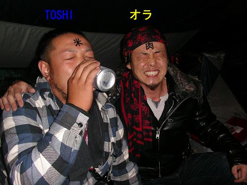 2010.飛騨高山C.C (24)