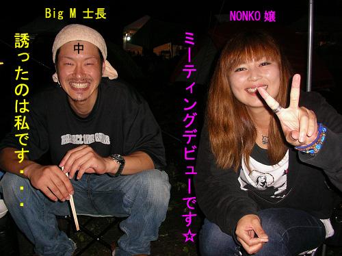 2010.飛騨高山C.C (23)