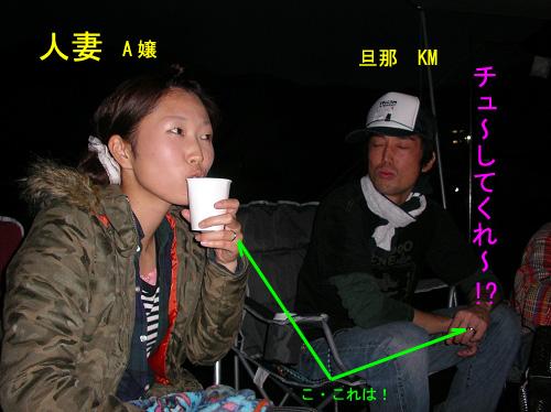 2010.飛騨高山C.C (21)