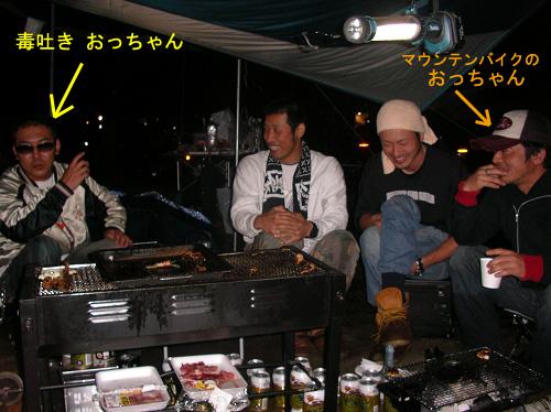 2010.飛騨高山C.C (27)