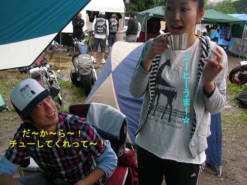 2010.飛騨高山C.C (34)