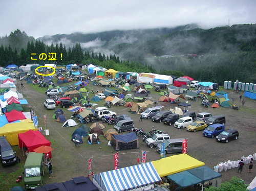 2010.飛騨高山C.C (30)