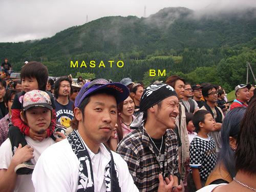 2010.飛騨高山C.C (38)
