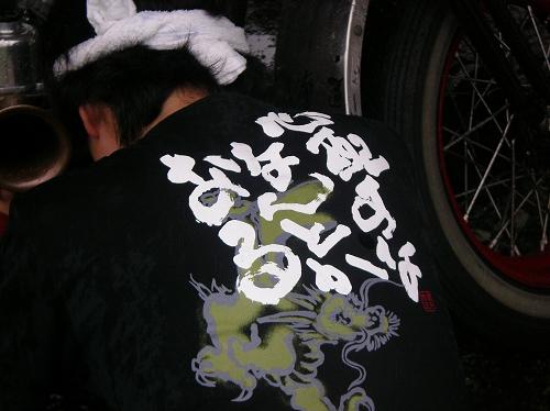 2010.飛騨高山C.C (56)