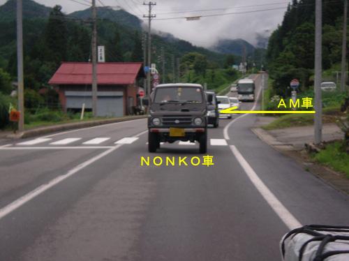 2010.飛騨高山C.C (68)