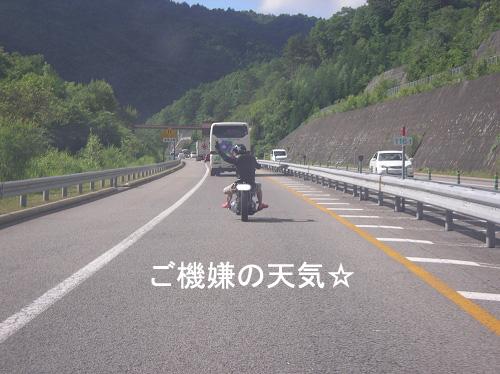 2010.KM車検往き (19)