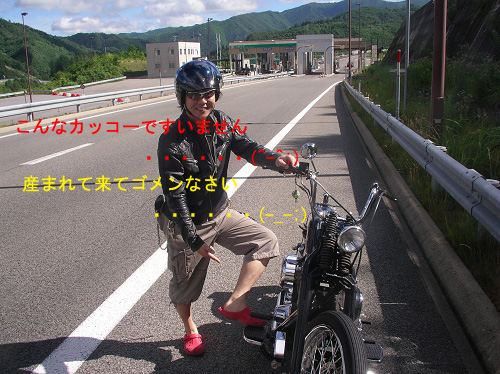 2010.KM車検往き (16)