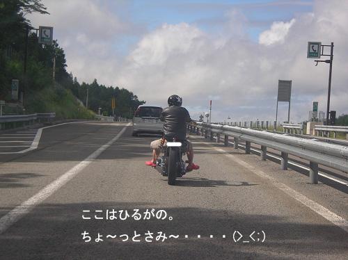 2010.KM車検往き (25)