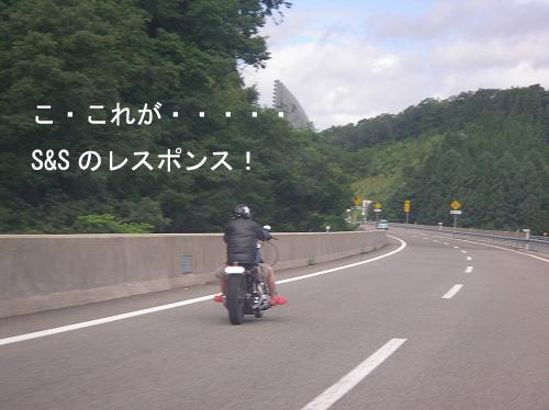 2010.KM車検往き (24)