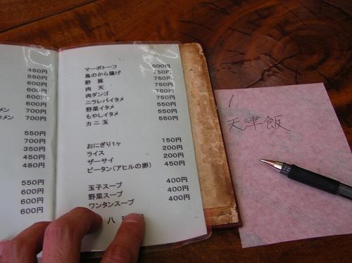2010.米米MTGお出迎え (3)