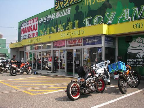 2010.米米MTGお出迎え (9)