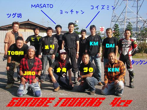 GT4-往き (15)