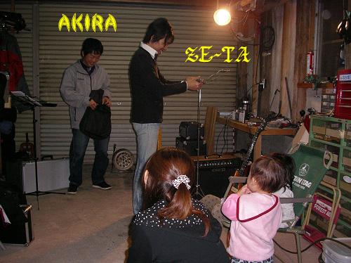 Akira-Wedding.前日 (1)