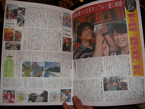 AkiraWedding披露宴 (13)