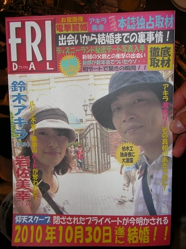 AkiraWedding披露宴 (12)