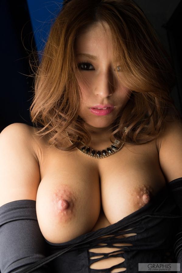 gra_h_nami-h108.jpg