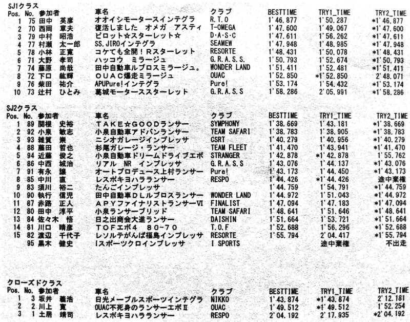 11-06-26 16-38 (2011-06-26 163856)_ページ_4
