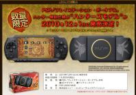 20100917080147b85.jpg