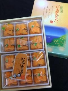iyokan_mochi12.jpg