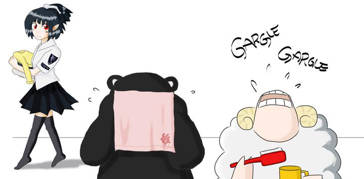 サイとクマとヒツジ(サイはサイだけどサイじゃないぞ!)