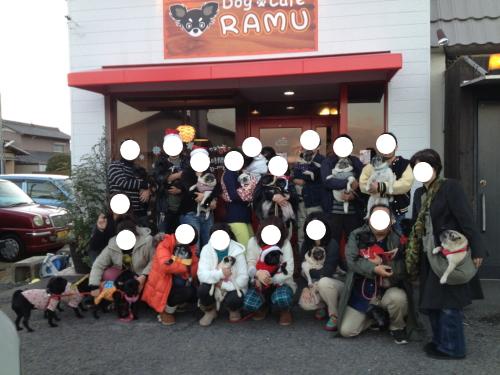 RAMU047