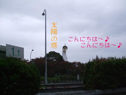 2014九州旅行001