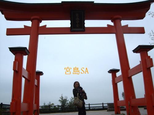 2014九州旅行002