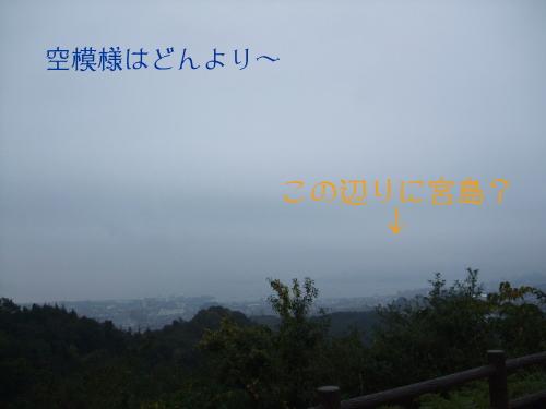 2014九州旅行003
