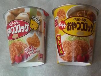 oyatsukoroke1.jpg