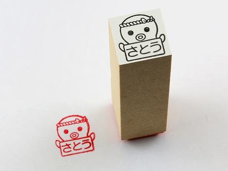 mini-stamp01.jpg