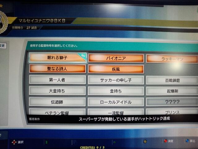 2014-10-24-21-30-53_photo_resize_20141024_225826.jpg