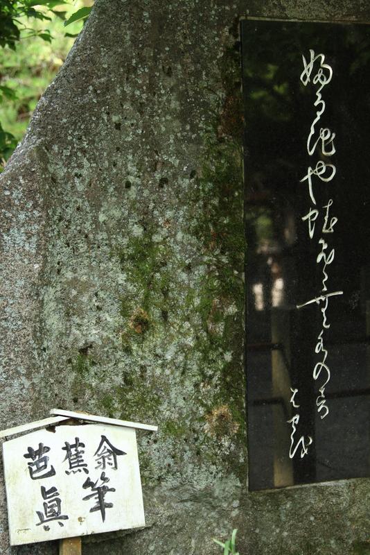 岩間寺_0030