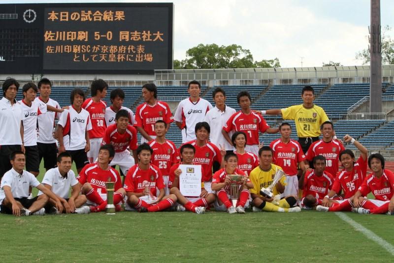 京都FA2010_0269