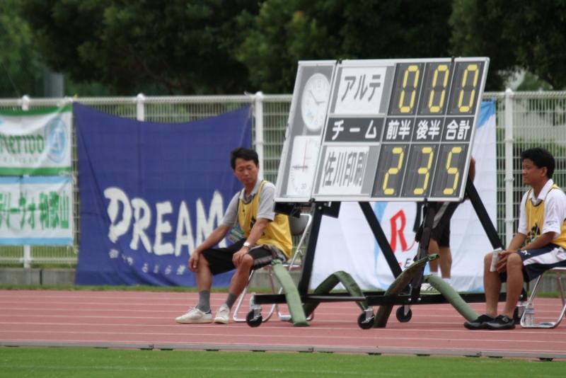 天皇杯20119004_0399