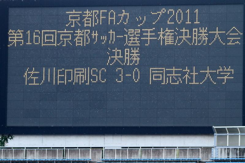 FA2011_0343.jpg