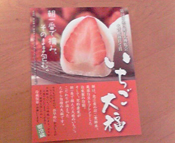 moblog_ddb7beec.jpg