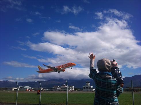 matumoto-air.jpg